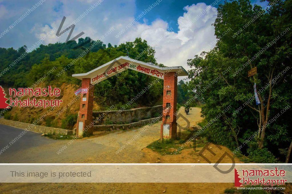   Bhaktapur l wwwnamastebhaktapurcom